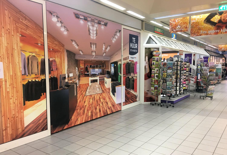 Winkelcentrum maaspoort website van het leukste for Kruidvat den bosch